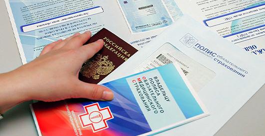 Помогите получить кредит с очень плохой кредитной историей в москве